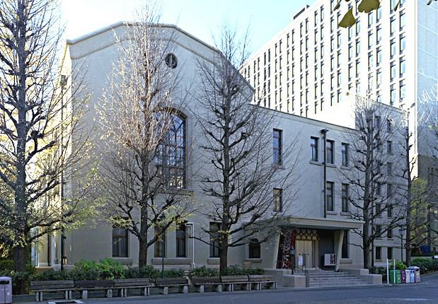 早稲田大学会津八一記念博物館
