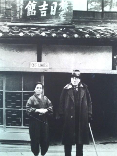 日吉館前の会津八一と田村きよのさん