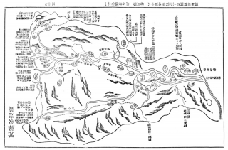 新編相模国風土記稿津久井県元禄国絵図