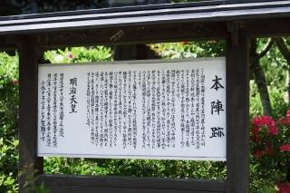 旧東海道:畑宿茗荷屋跡ガイド