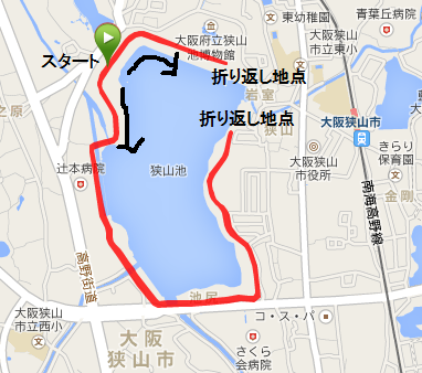 20140406183240f35.png