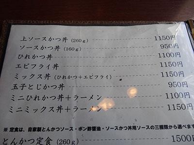 20141031-2.jpg