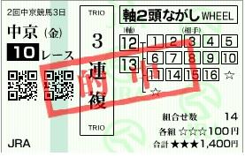 20140321203254ba8.jpg