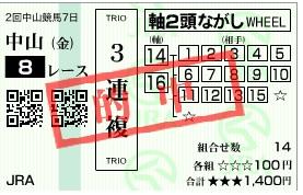 20140321203255a04.jpg
