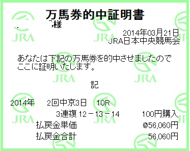 201403252313455e2.jpg