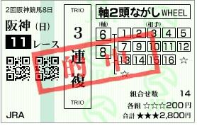 2014042020530807a.jpg