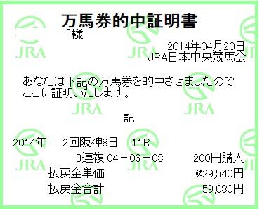 20140520233731142.jpg