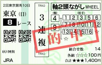 2014052514371711c.jpg