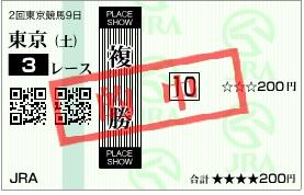 201405280138115a1.jpg