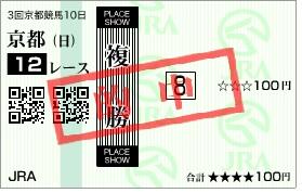 20140528013812b8d.jpg