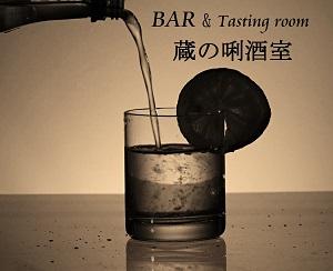 Bar5.jpg