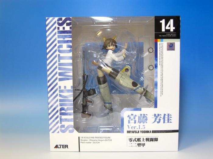 miyafuji01_convert_20140927185347.jpg