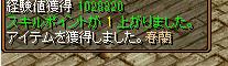 1aa4b5287c1944c466551141803a3fd3.png