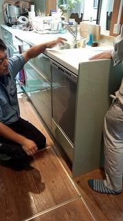 食洗機設置工事 (5)