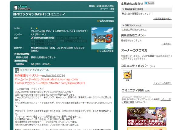 Community_s.jpg