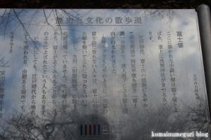 浅間神社( 立川市富士見町)4