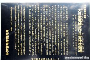 日吉神社(昭島市拝島町)13