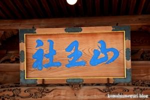 日吉神社(昭島市拝島町)18