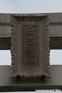 日吉神社(昭島市拝島町)3