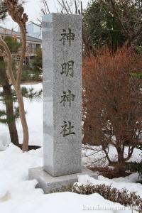 神明神社(昭島市拝島町)2