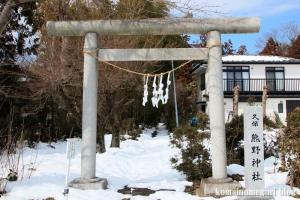 久保熊野神社(あきる野市小川)1