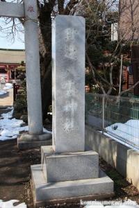 野辺八雲神社(あきる野市野辺)3