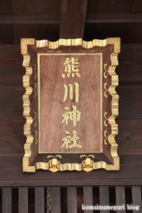 熊川神社(福生市熊川)15