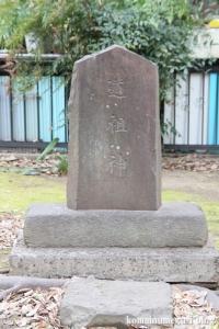 稲荷神社(江戸川区一之江)7