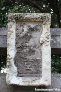 小野原稲荷神社(江戸川区西小松川町)6