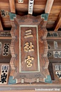 天祖神社(江戸川区北小岩)5