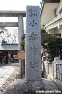 小岩神社(江戸川区東小岩)2