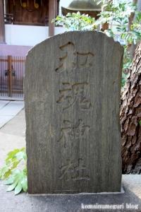 小岩神社(江戸川区東小岩)21