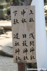 小岩神社(江戸川区東小岩)39