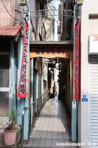 波除稲荷神社(中央区佃)1