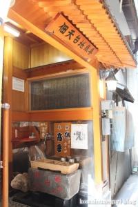 波除稲荷神社(中央区佃)2