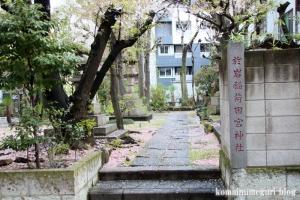 於岩稲荷田宮神社(中央区新川)1