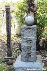 於岩稲荷田宮神社(中央区新川)11