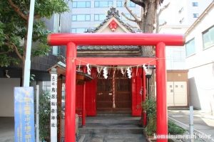 鳥居稲荷(中央区日本橋兜町)1