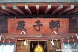 波除神社(中央区築地)7