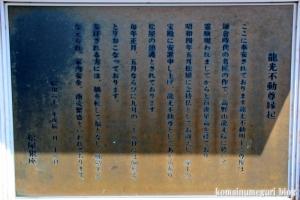 三囲神社摂社(中央区銀座)15