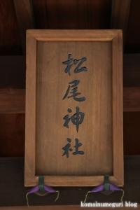 氷川神社(さいたま市大宮区高鼻町)32