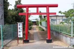 宗像神社(さいたま市見沼区新右エ門新田)1