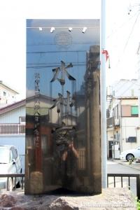 水神宮(横浜市鶴見区生麦)5
