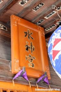 水神宮(横浜市鶴見区生麦)8