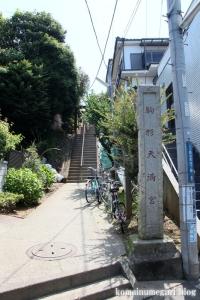 駒形天満宮(横浜市神奈川区西寺尾)1