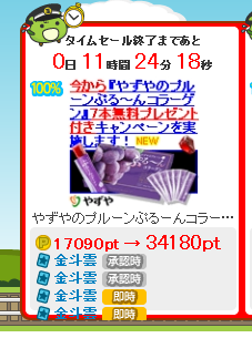 20140719123713994.png