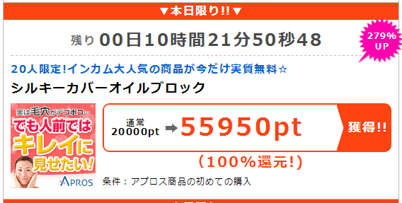 201408111339095be.png
