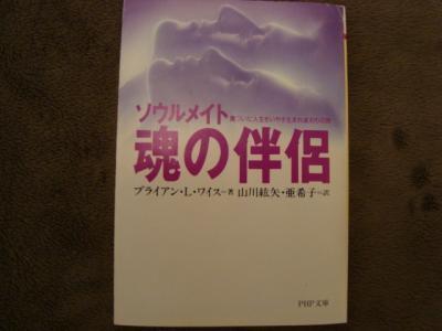 2014_0513_184504-DSC00439_convert_20140522145610.jpg