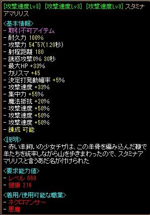 20141104181345104.jpg
