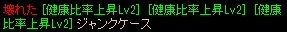 2014110418141325c.jpg